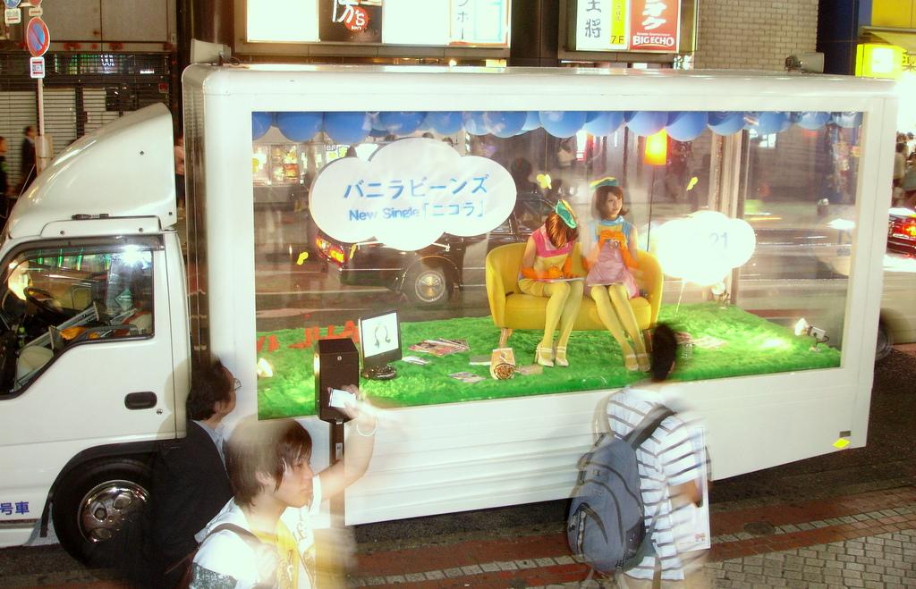 jp_2008 (1102)