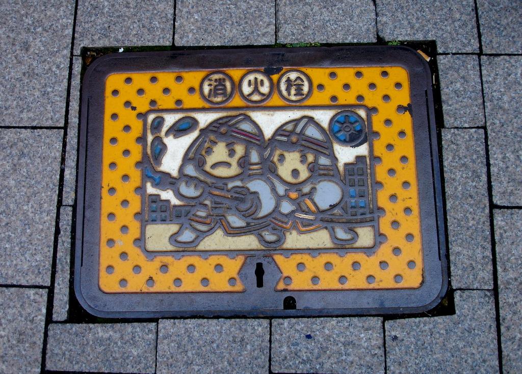 jp_2008 (396)