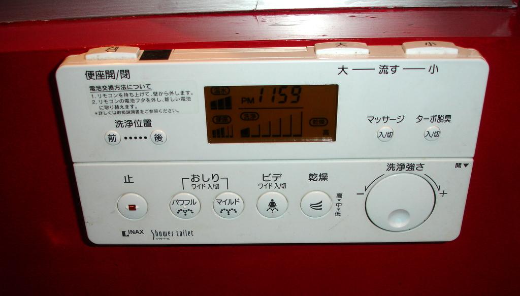 jp_2008 (664)